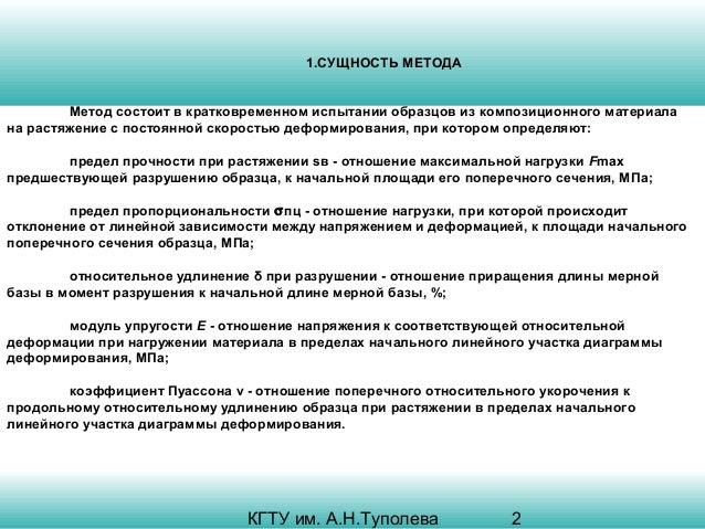 презентация к лаб.раб. 1 Slide 2