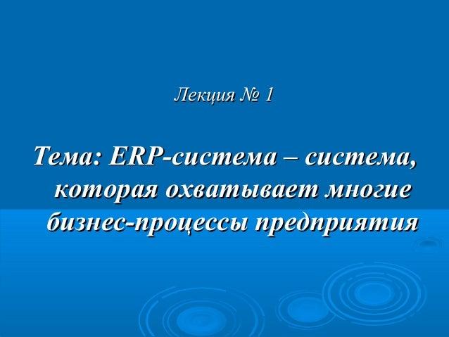 жц презентации Slide 2