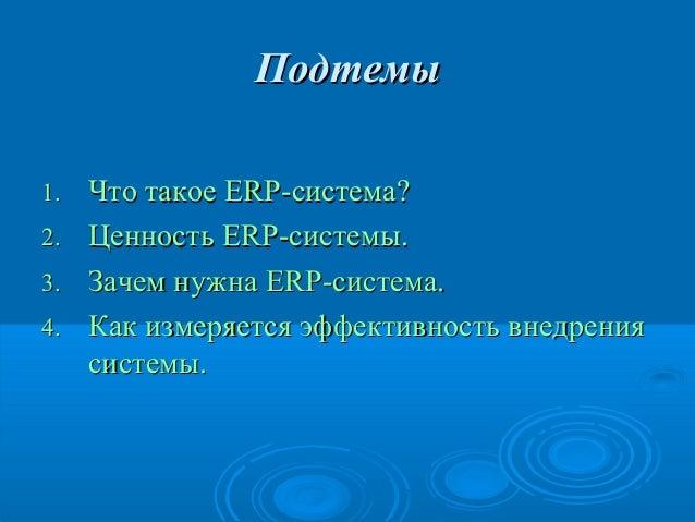 жц презентации Slide 3