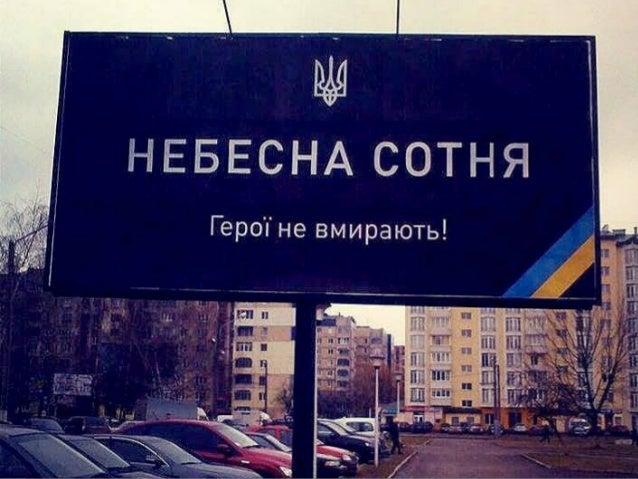 Арутюнян Георгій Вагаршанович (Рівне)