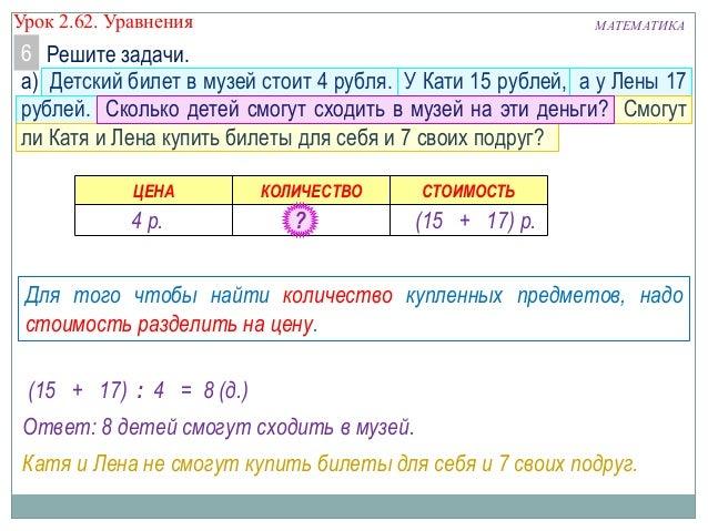Детский билет в музей стоит 50 руб концерты татарские в казани 2016 афиша