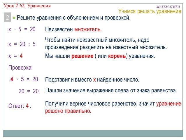 Детский билет в музей стоит 4 рубля у кати афиша расписание кино синема парк иллюзиум