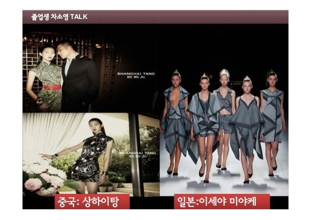 Cha So-Young Nude Photos 7