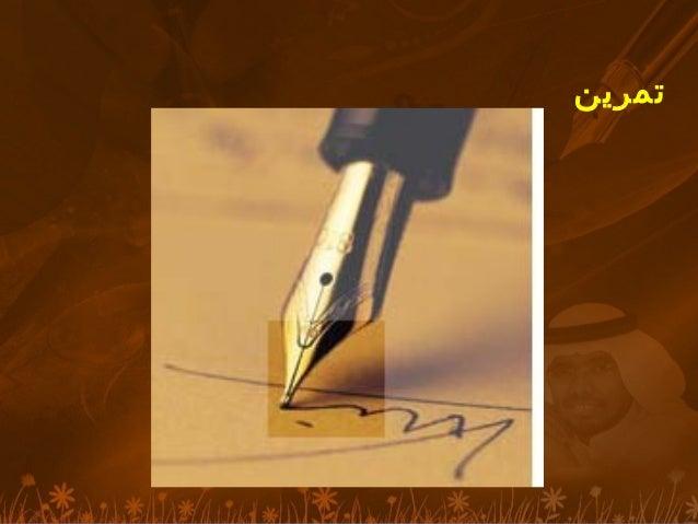 IAHAIAHA •على ذلك دل الرسالة نص عن بعيدا التوقيع كان كلما وربما الرسسالة فسي مكتوب هسو بمسا...