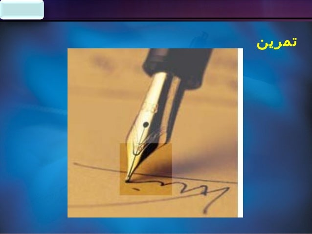 IAHAIAHA •يعتمد الشخص أن على دليل التوقيع تحت خط وجود ،الخرين من المساعدة يطلب ول المور في...