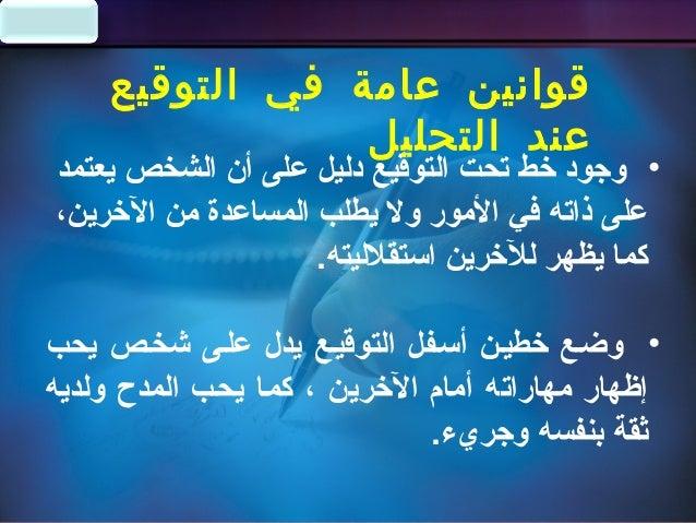 IAHAIAHA •ب محيطة دائرة وضعفي السمشخص على تدل التواقيع .التعامل في ستار الرخرين وبين بينه ...