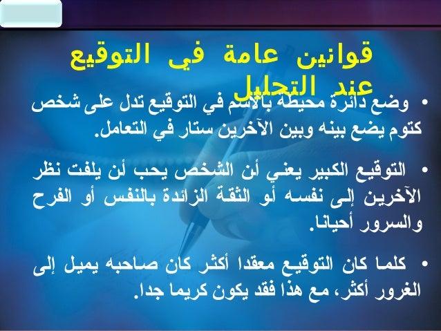 IAHAIAHA •على يدل الشخصي السم دون العائلة اسم تحت خط وضع .والجماعة العائلة إطار في العمل وح...