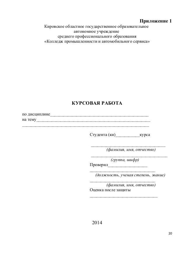 мед ук курс обеп груз пер Газета Транспорт России 19 19