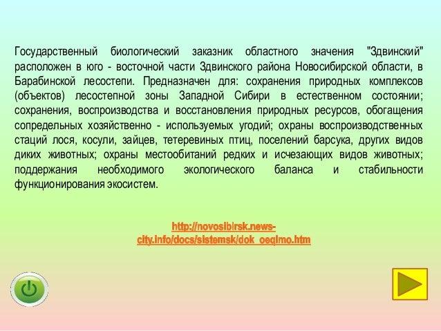 uchebnik-trushina-ekologicheskie-osnovi-prirodopolzovaniya-chitat-onlayn-immunoprofilaktika-kak-uluchshit