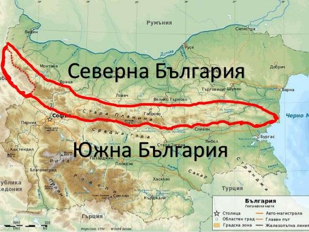 Kartata Na Blgariya S Planinite