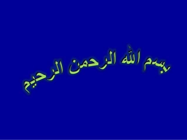 FAST SCAN Dr. Muhammad Bin Zulfiqar PGR NEW RADIOLOGY DEPARTMENT SIMS/SHL