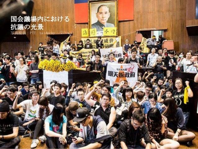 国会議場内における 抗議の光景 写真提供:PTT taidocky