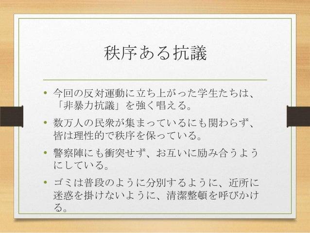 ↓勉強しなが らも ←警察にお礼 整然と↓ ゴミは分別 ↓→