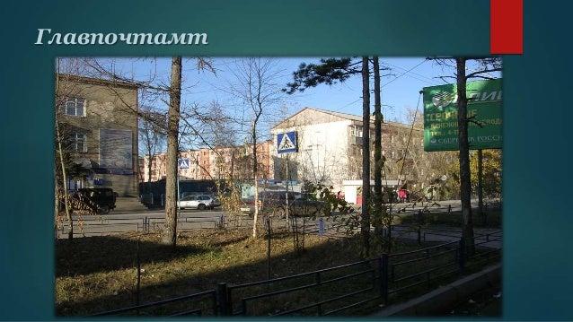 республика саха якутия ленск знакомства