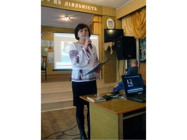т.г.шевченко символ нашого народу
