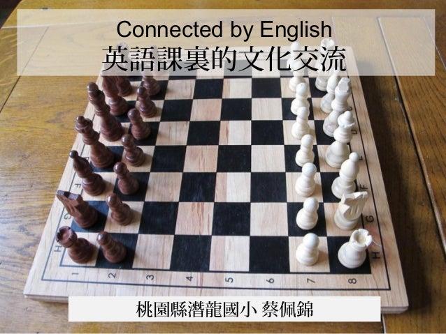 Connected by English 英語課裏的文化交流 桃園縣潛龍國小 蔡佩錦