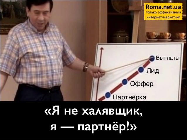 Штурм КГГА: инвесторы столичных долгостроев покинули здание горадминистрации - Цензор.НЕТ 6469