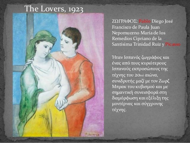 Αποτέλεσμα εικόνας για ερωτας σε πινακες ζωγραφικής