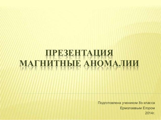 сообщение на тему инфляция в россии 2015-2016