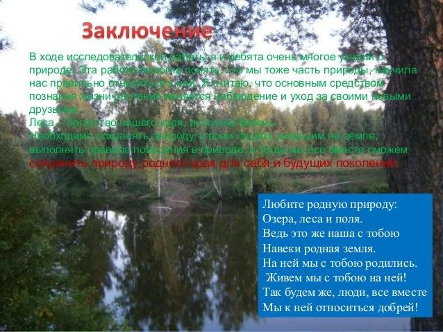 лит мир знакомые незнакомцы