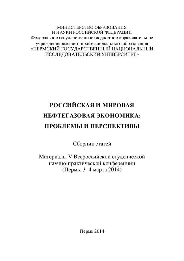 pdf Основные конкуренты