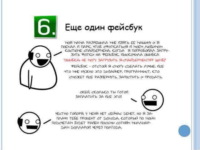 ЭТАПЫ СОЗДАНИЯ GOOGLE-САЙТА