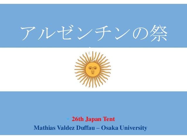 アルゼンチンの祭 り 26th Japan Tent Mathias Valdez Duffau – Osaka University