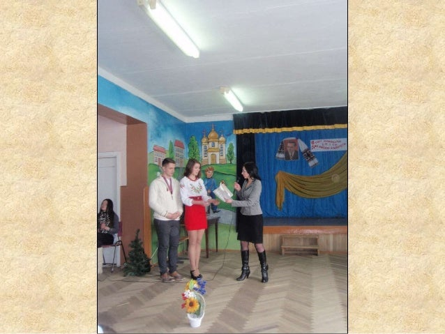 літературно-театралізований конкурс «Бо я – Людина»