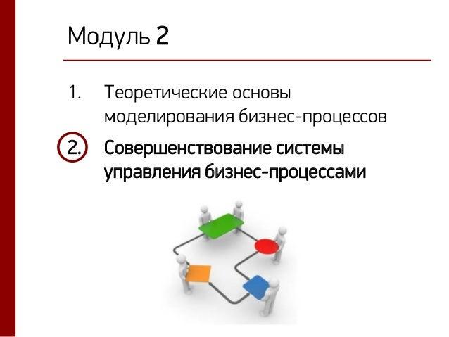 download Leading the lean enterprise transformation, second