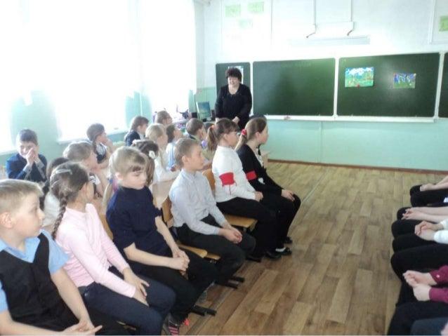 Встреча с поэтом Е.Н. Ткач