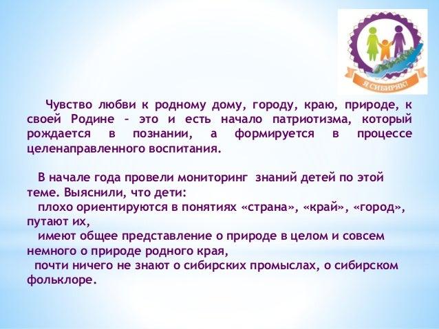 знакомство русских с сибирью