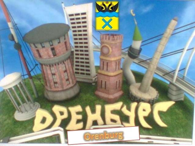 Geografie Orenburg befindet sich südwestlich der Südausläufer des Uralgebirges. Die Stadt liegt auf etwa 150 Metern über d...