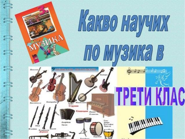 Кой е Любомир Пипков?1.
