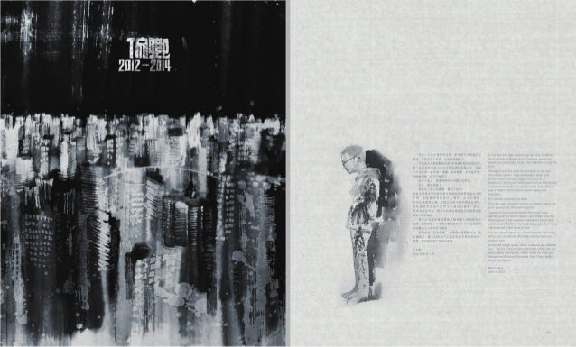 Chinese Contemporary Ink by Ding Wenqing