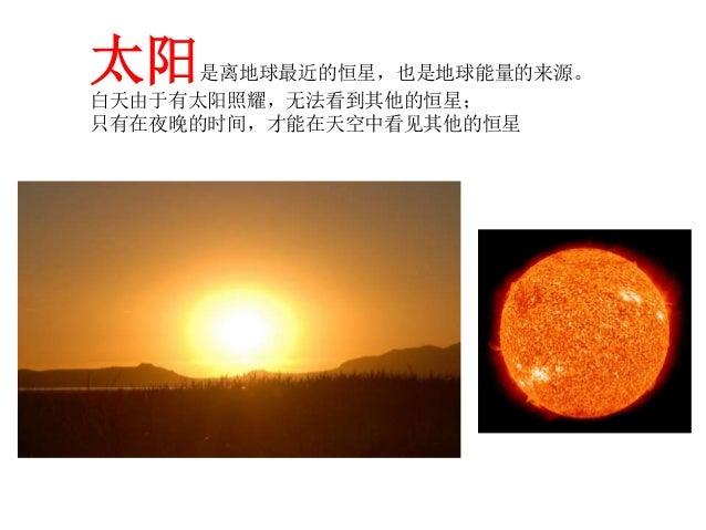 水星 太陽系八大行星最內側的一顆。它也是最小的 在北半球,只能在凌晨或黃昏的曙暮光中看見水星