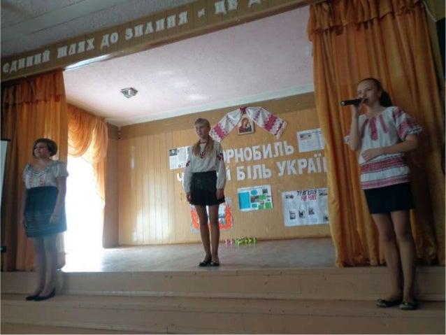 чорнобиль   чорний біль україни