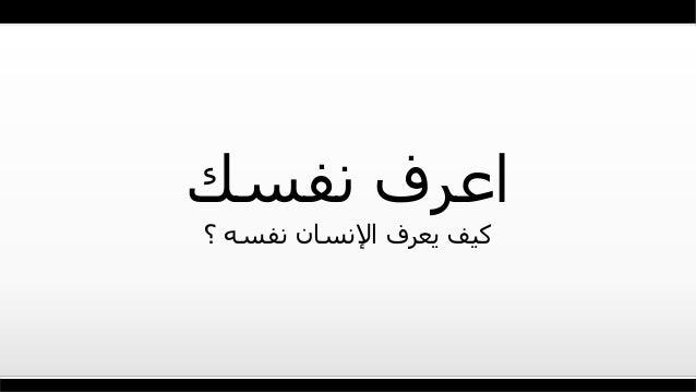 4-التغيير