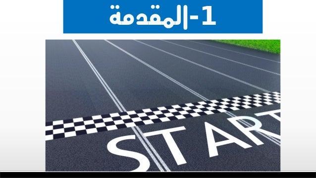 2-والرؤية الرسالة