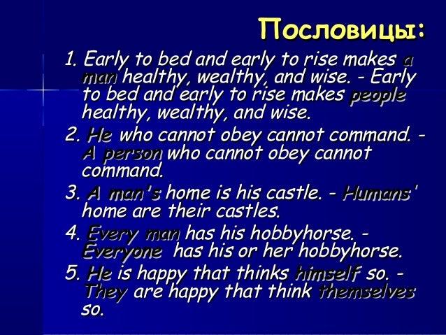Пословицы:Пословицы: 1. Early to bed and early to rise makes1. Early to bed and early to rise makes aa manman healthy, wea...