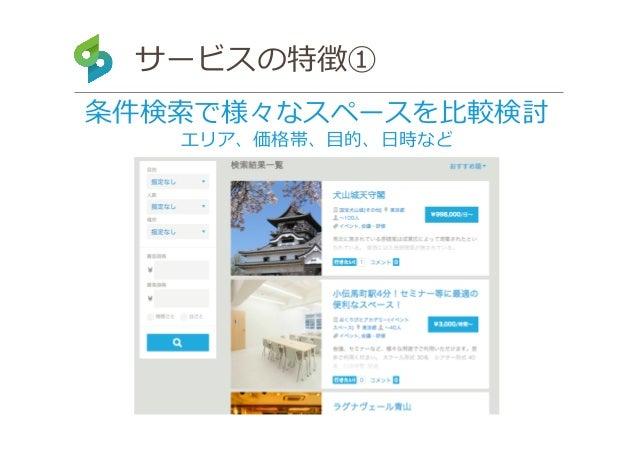 http://www.hituji.jp ©S factory 2014