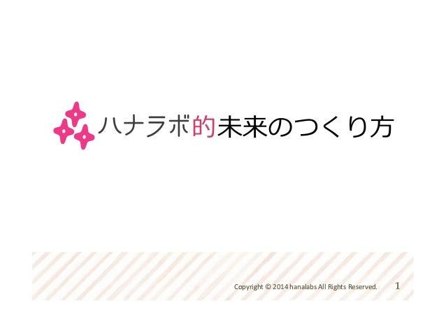 KANSEI! ! h6p://kanseiproject.com/