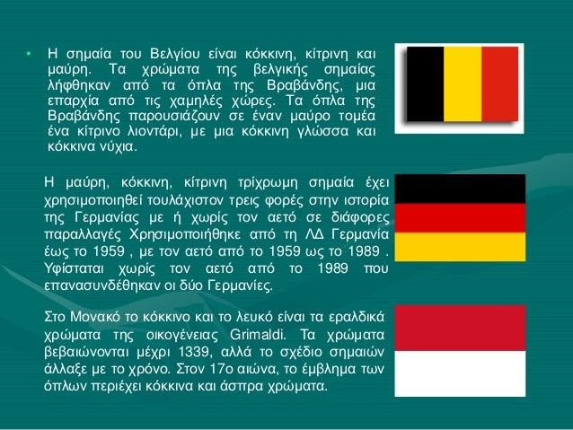μέσης ηλικίας που χρονολογείται κόκκινες σημαίες