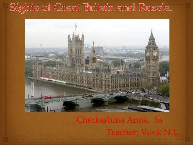 Cherkashina Anna. 6a Teacher: Vovk N.L.