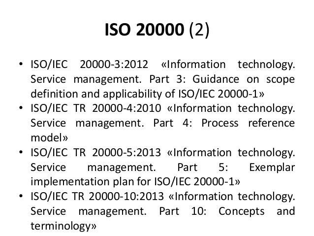 20000-5 pdf iso