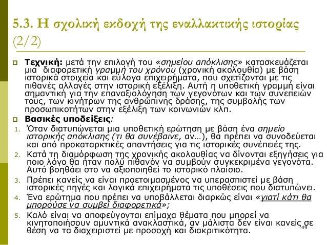Single σε απευθείας σύνδεση dating στην Ελλάδα