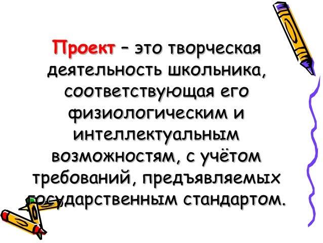 отчёт по методической теме Ольги Михайловны Марьиной Slide 3