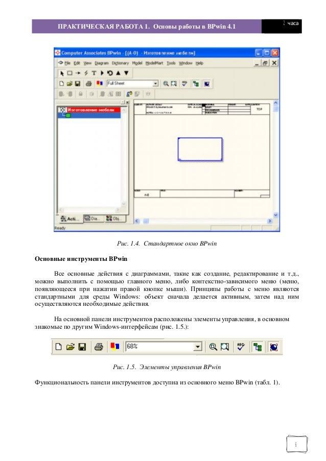 практические работы электронные таблицы 9 класс угринович