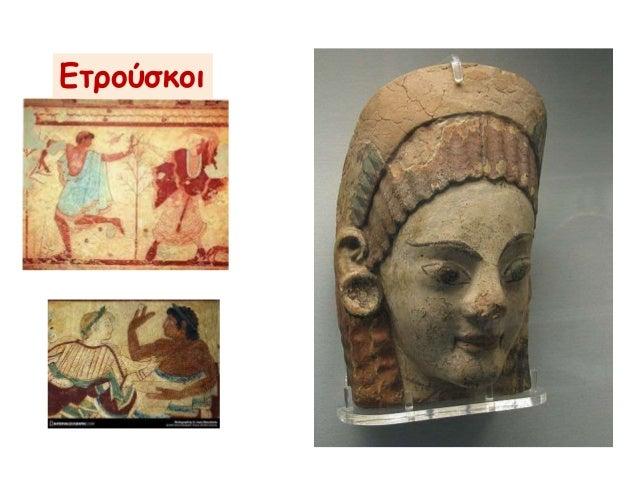 Αρχαία πλοία που ταξίδευαν στη Μεσόγειο