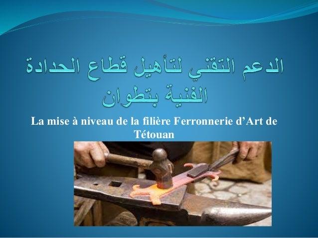 La mise à niveau de la filière Ferronnerie d'Art de Tétouan