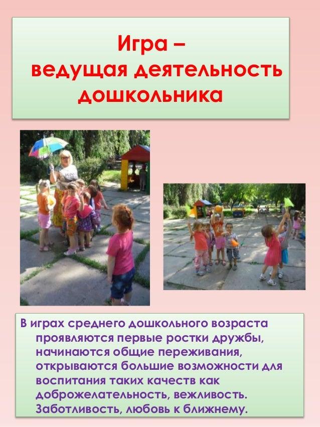 День русской народной игры и игрушки Ребенку доступно и понятно народное творчество, а значит, и интересно.